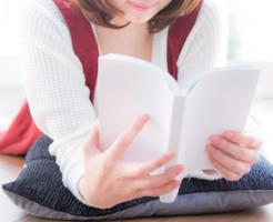 read-manual